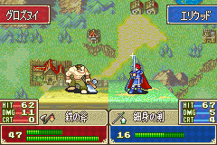 Fire Emblem - FE7if - Battle  - lets do it sword. - User Screenshot